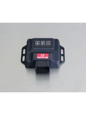 REMUS Powerizer for Seat Alhambra (7MS) (1996-2010) 1.9 TDI 115 HP (PD)